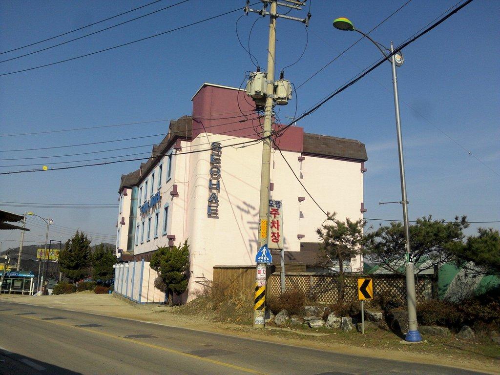Seohae Motel