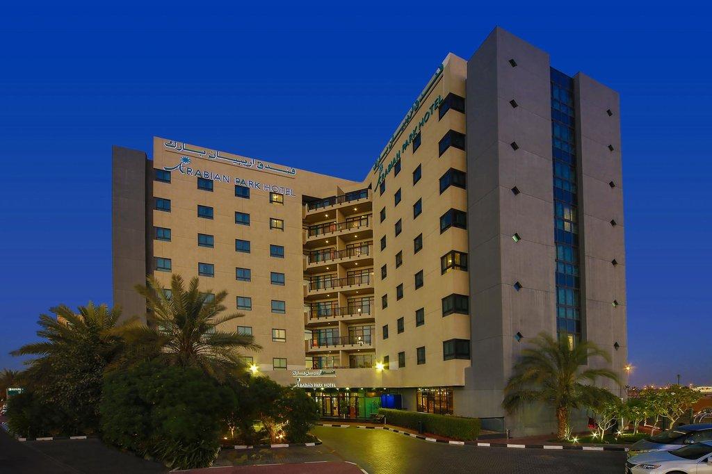 阿拉伯公園酒店