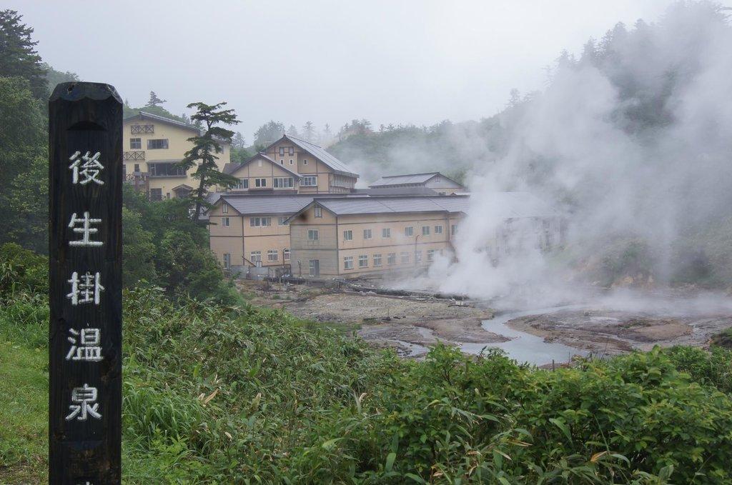Goshogake Onsen Ryokan