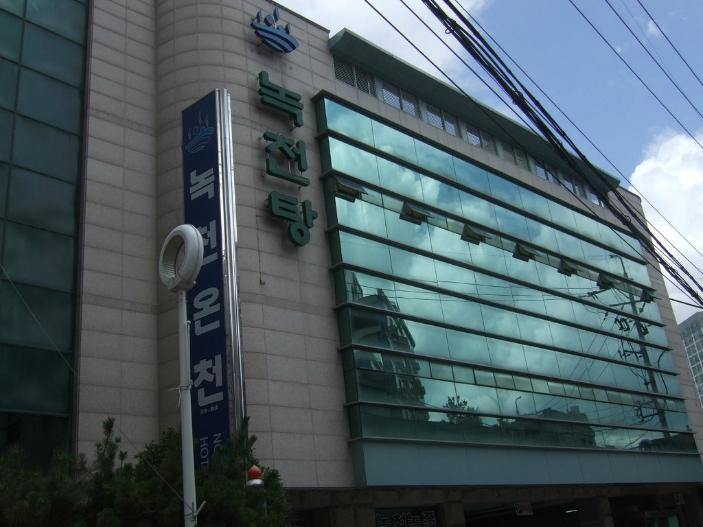 Nock Cheon Hotel