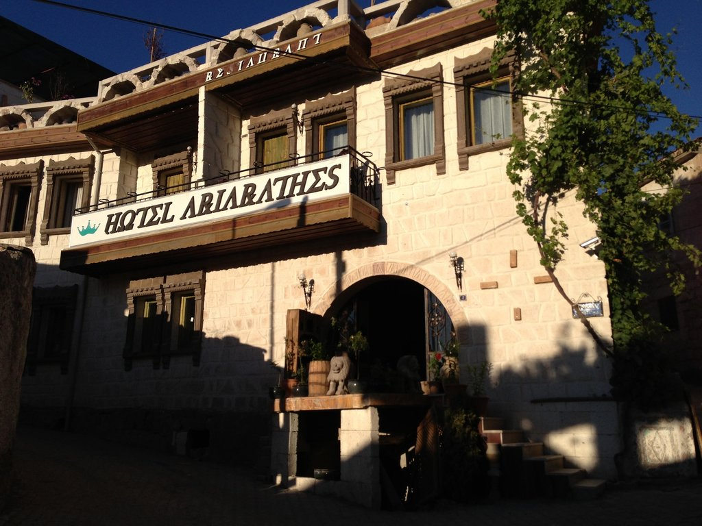 호텔 아리아라테스