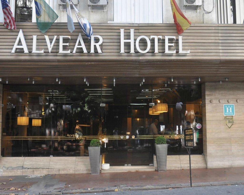 알베아르 호텔