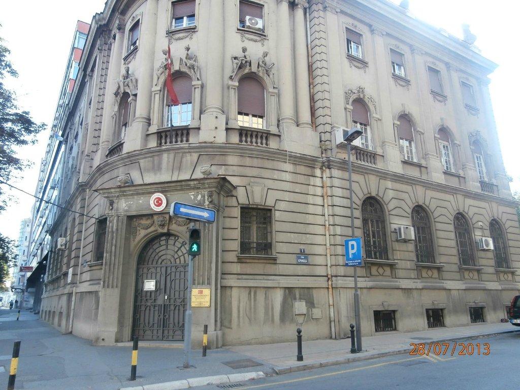 Hostel Jelica Milovanović