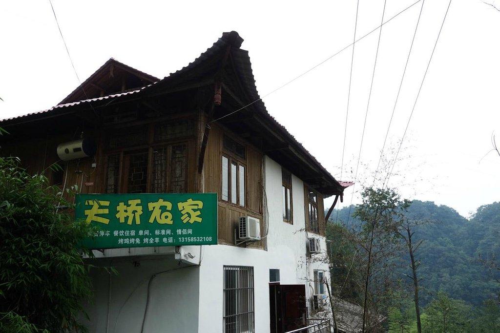 Bifengxia Tianqiao Farmhouse