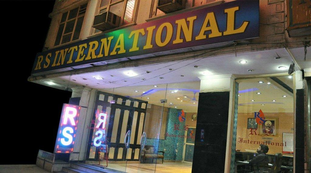 Hotel R S International