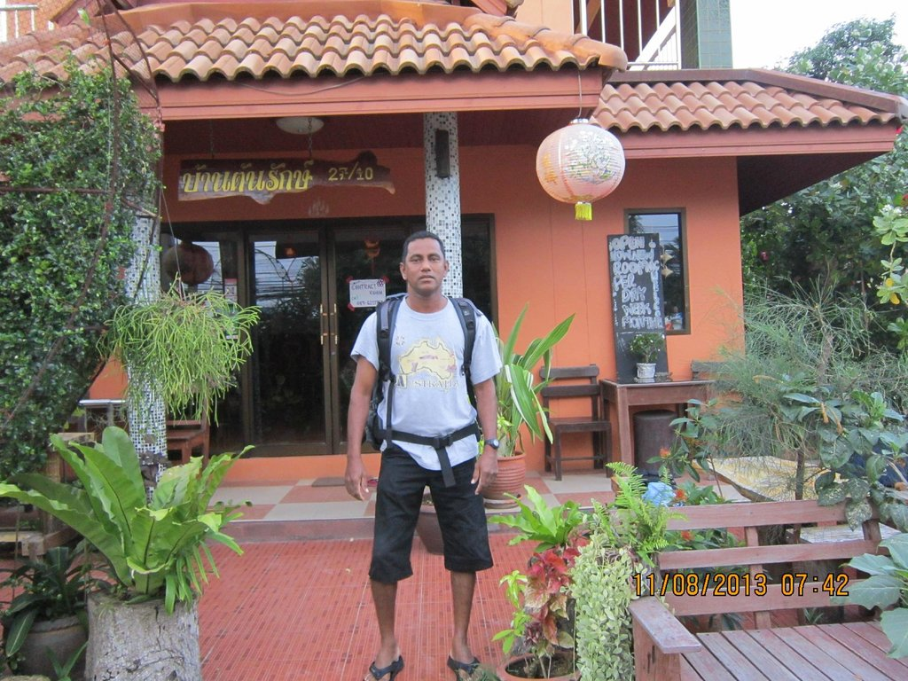 Samui Ton Rak Residence