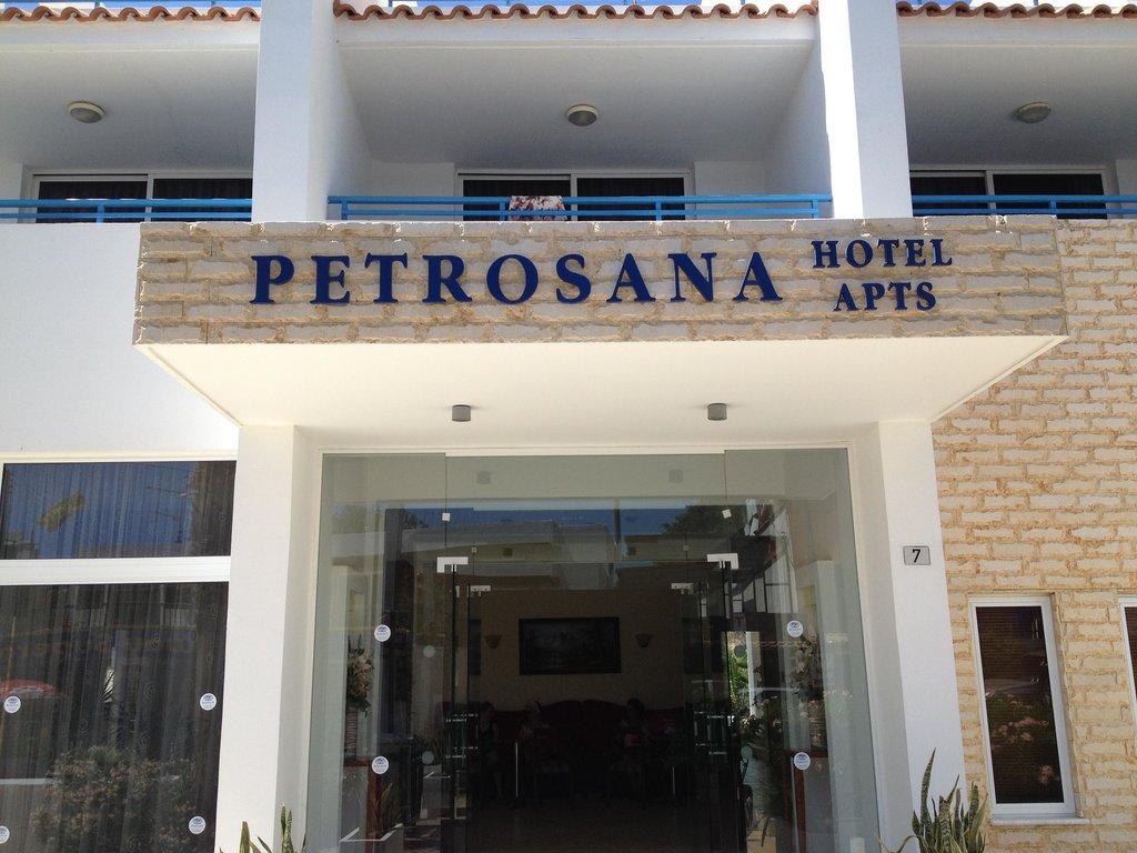 페트로사나 호텔 아파트먼츠