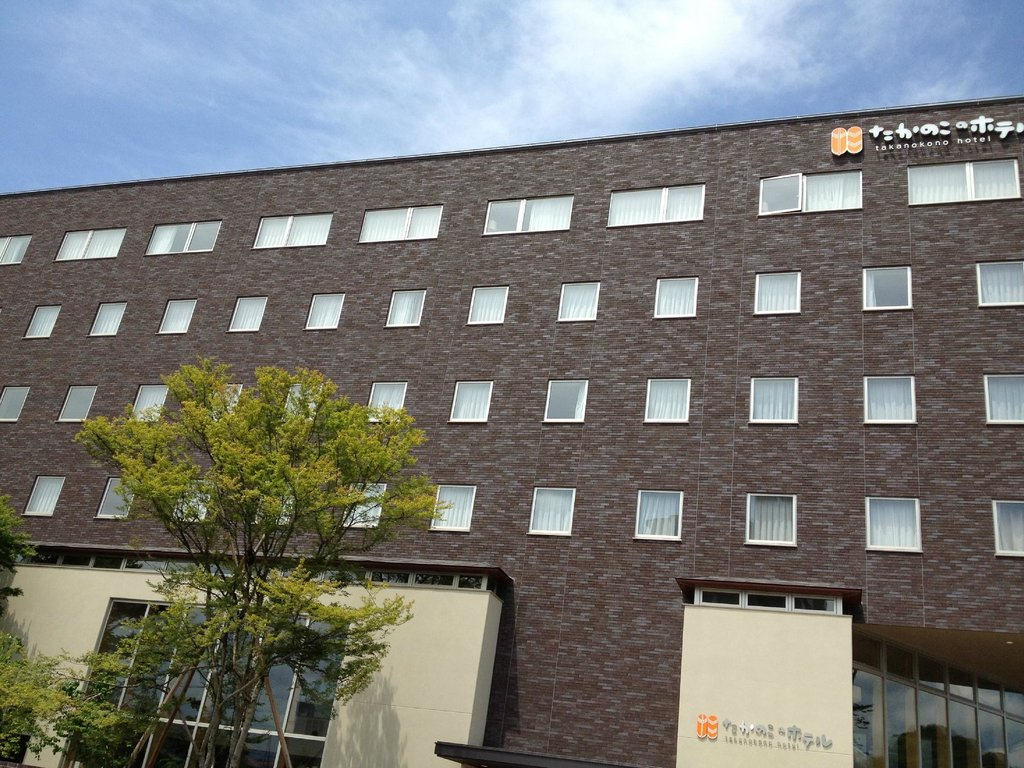 Takanokono Hotel