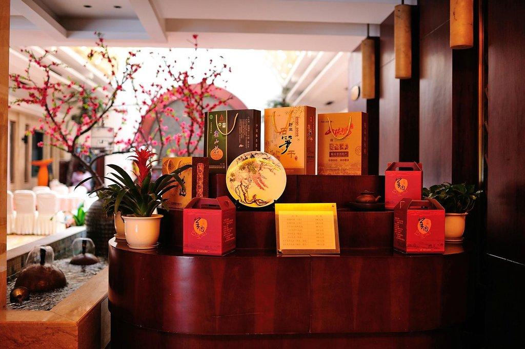 Tiandiren Hotel