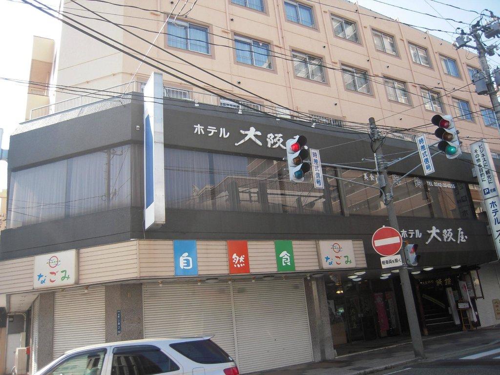 Hotel Osakaya