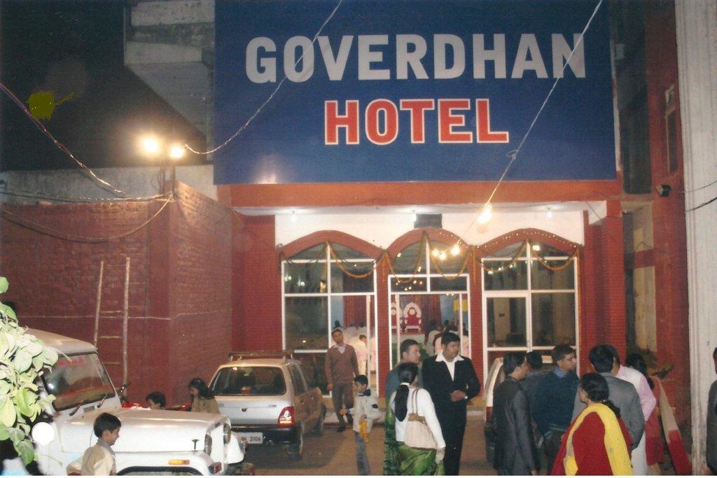 Goverdhan Hotel