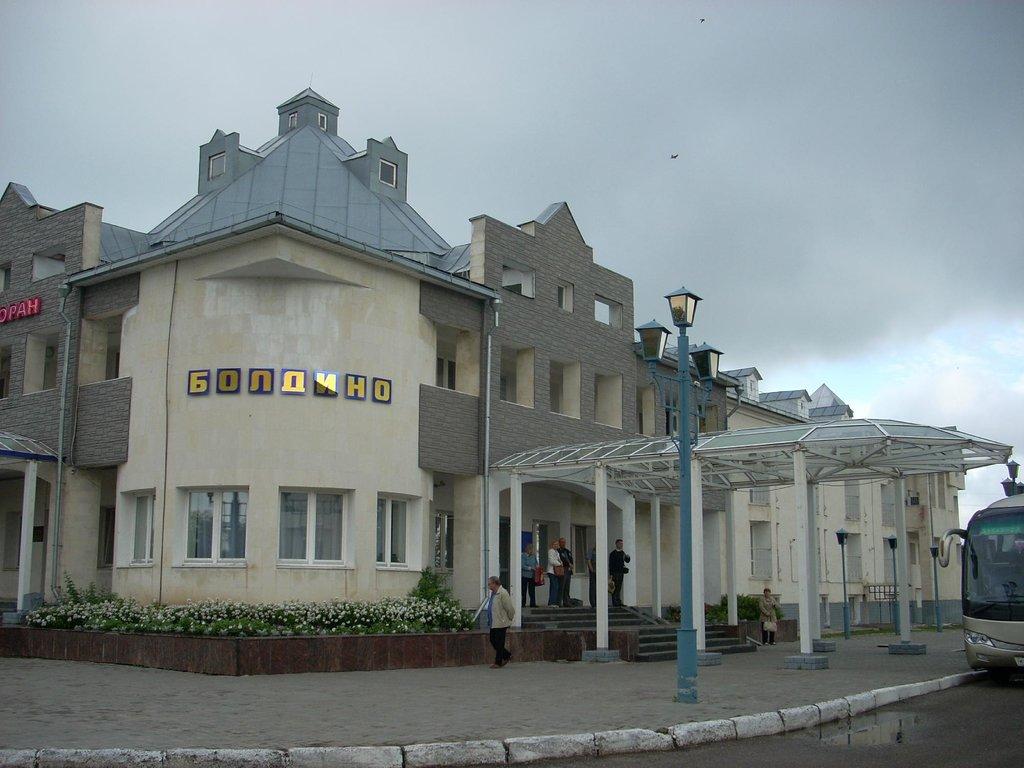 Boldino Hotel