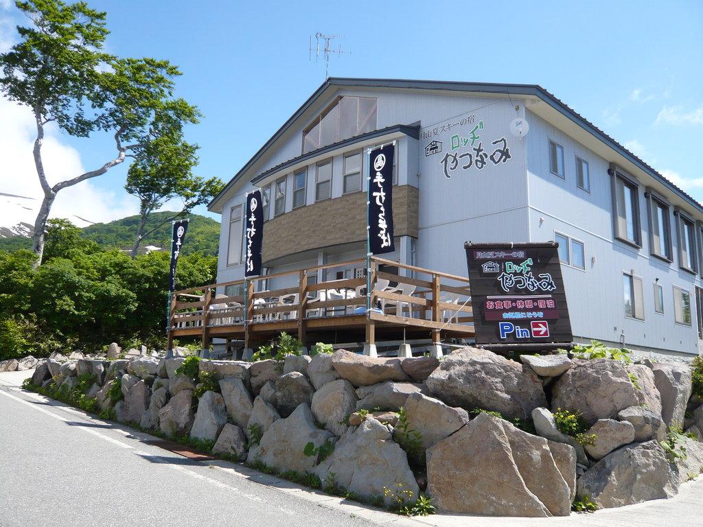 Lodge Yatsunami
