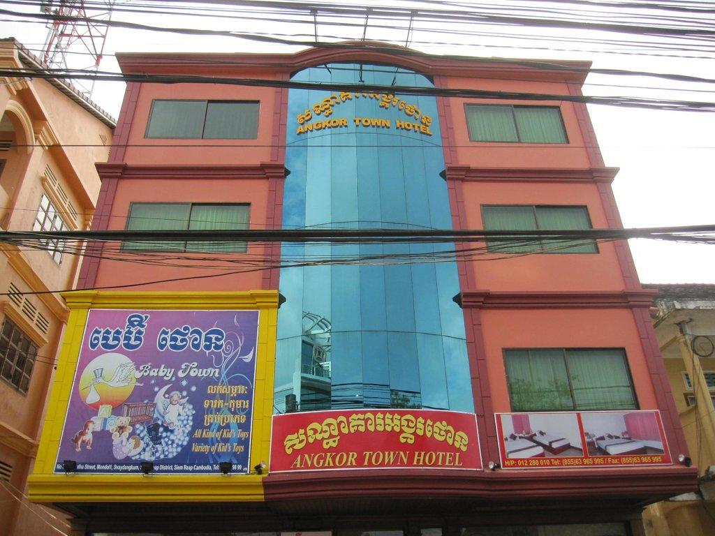 Angkor Town Hotel