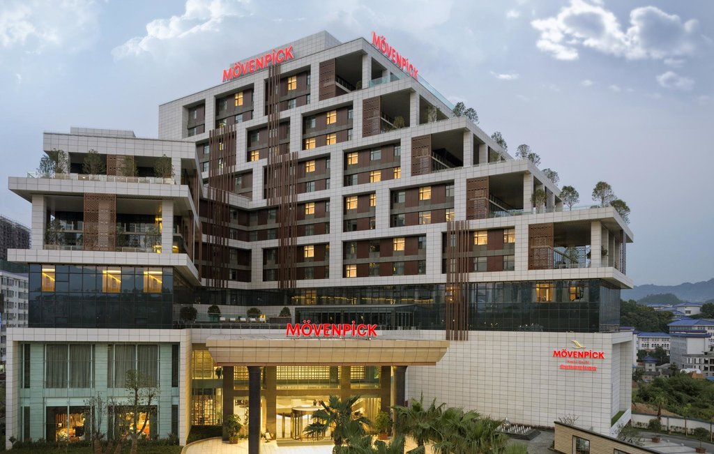 Movenpick Hotel Enshi
