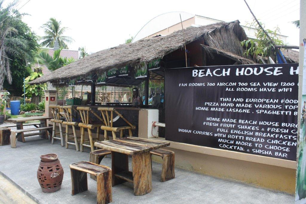 The Beach House Hotel