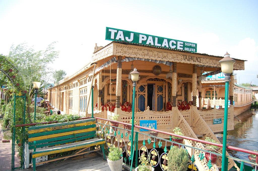 Taj Palace Group Of Houseboats