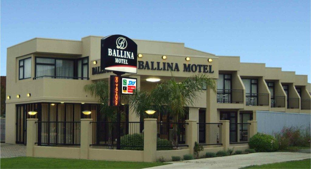 발리나 모텔