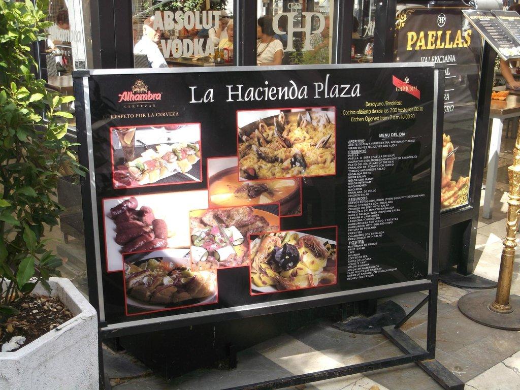 La Hacienda Plaza