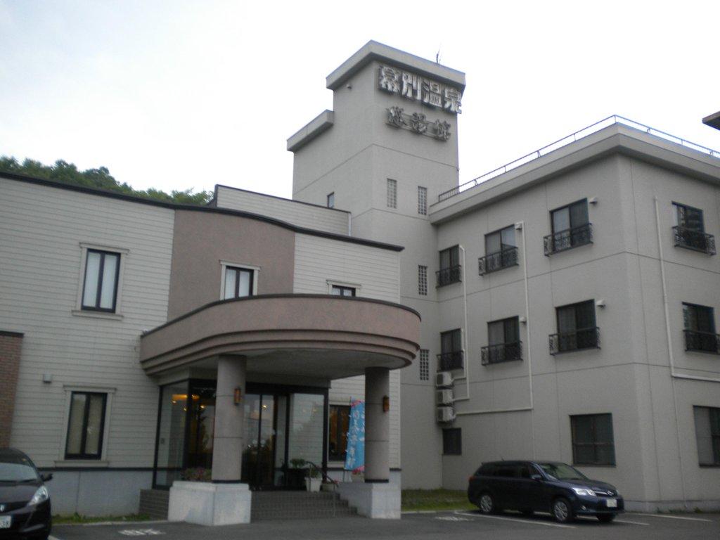Makubetsu Onsen Park Hotel Yuyukan