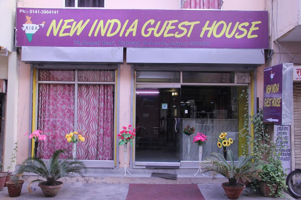 ‪New India Guest House‬