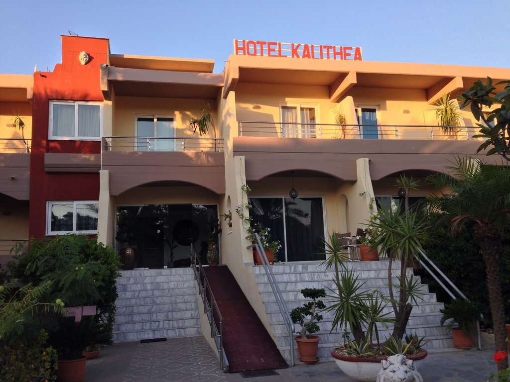 Kalithea Hotel Rhodes