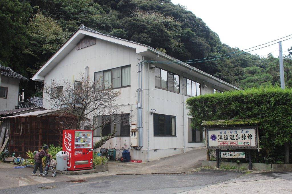 Yusako Onsen Ryokan
