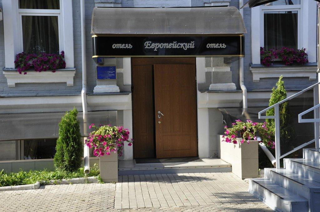 Hotel Evropeyskiy