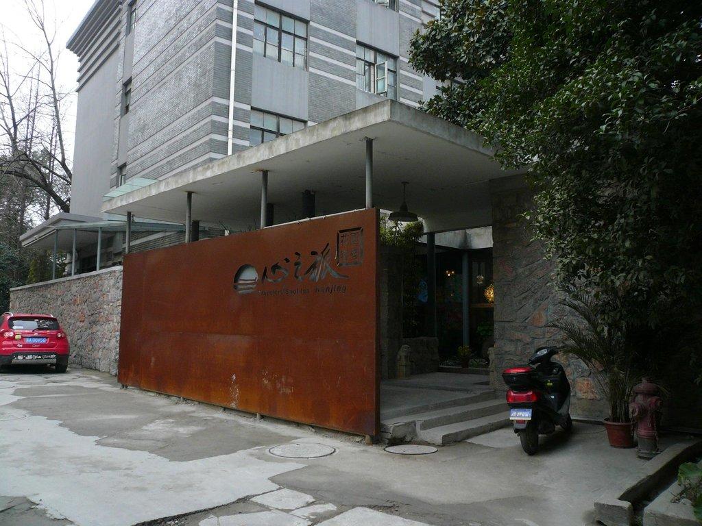 Travelers' Soul Inn Nanjing
