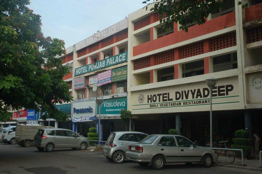 Divyadeep Hotel