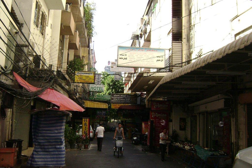 Bombay Inn Hotel
