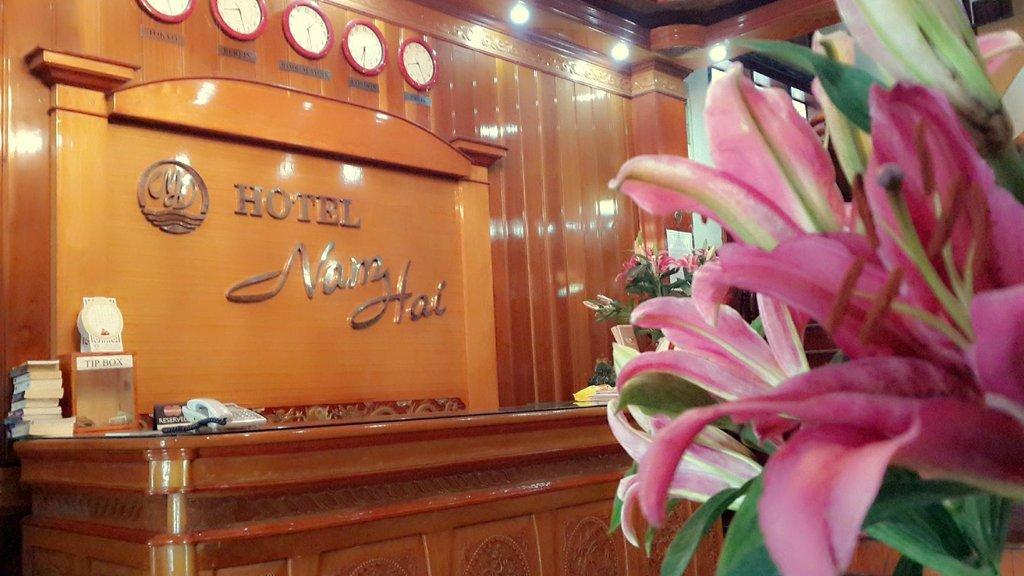 โรงแรมนัมไฮ