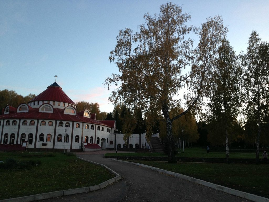 Krasnousolsk Sanatoruim