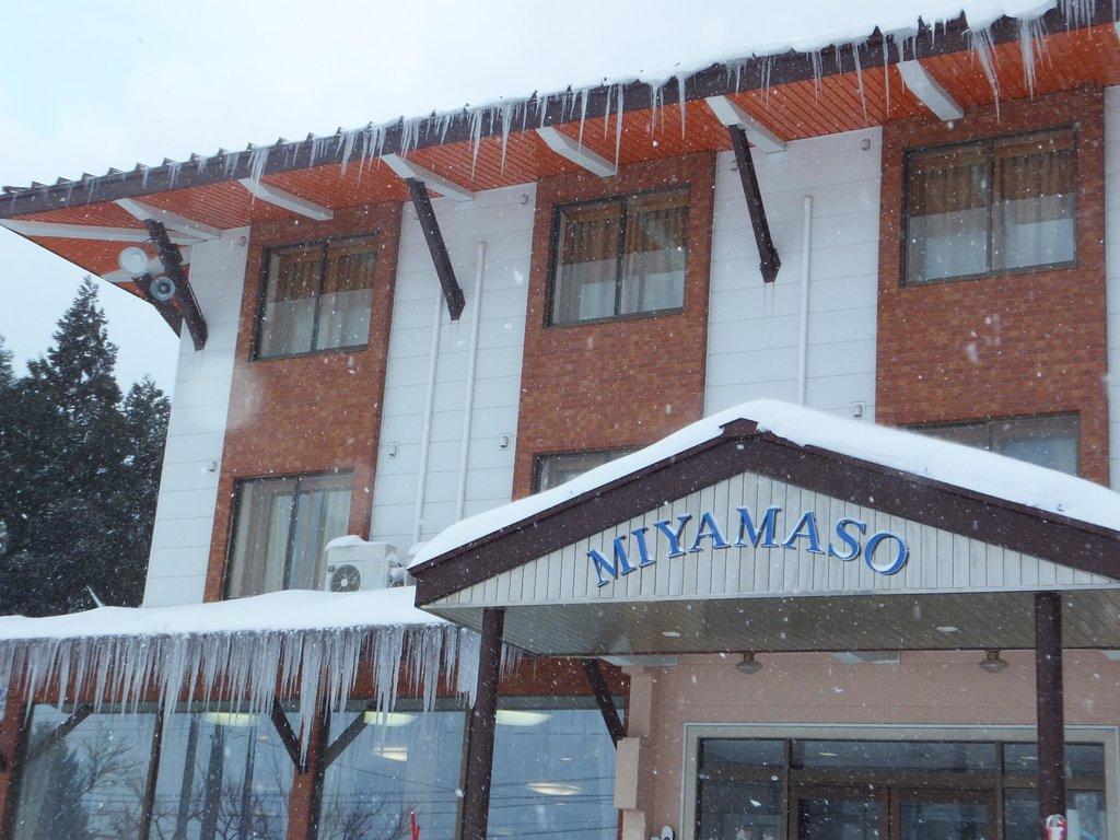 Lodge Miyamaso