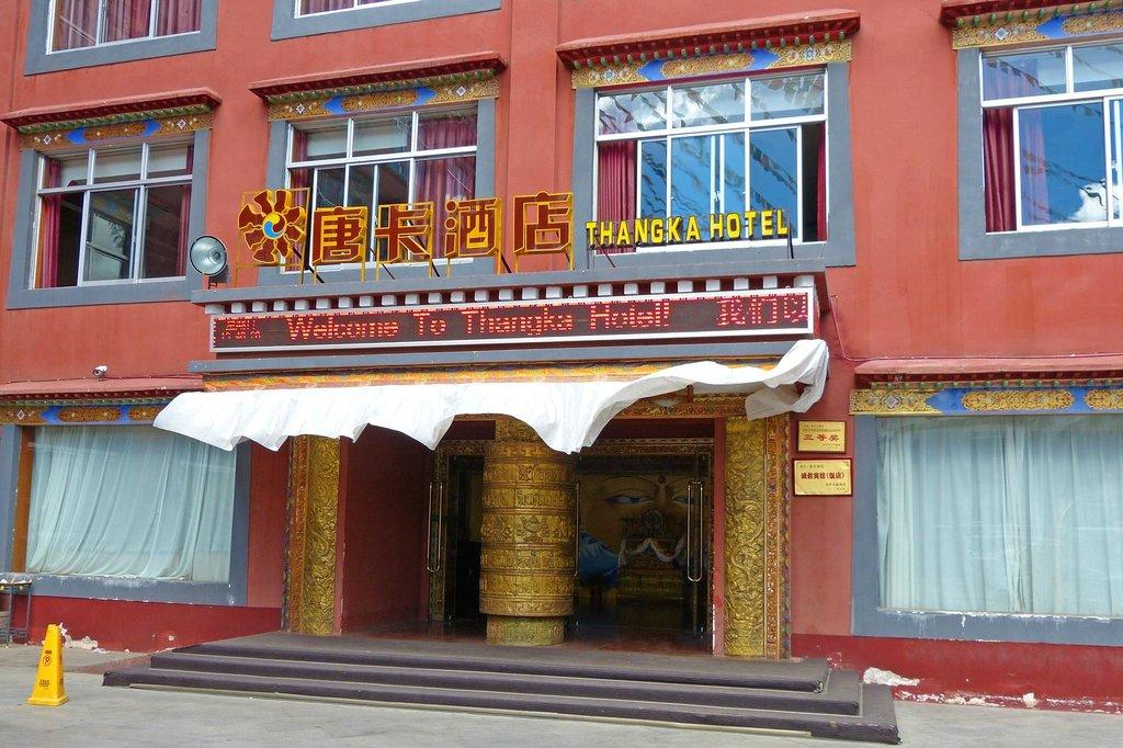 Thangka Hotel