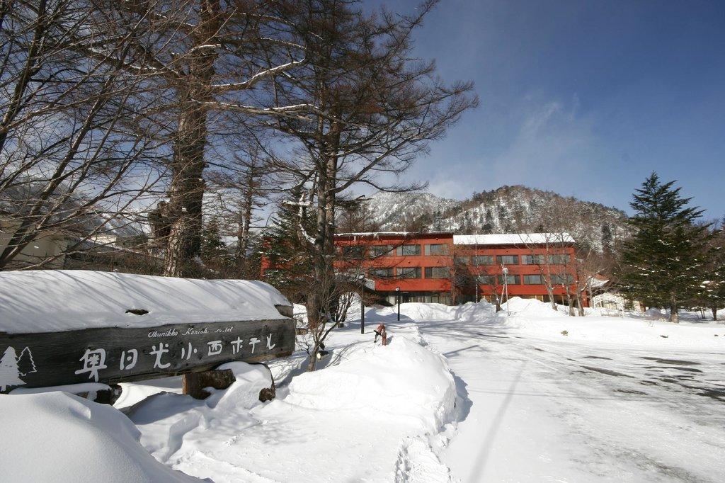 โรงแรมโอคุนิคโค โคนิชิ