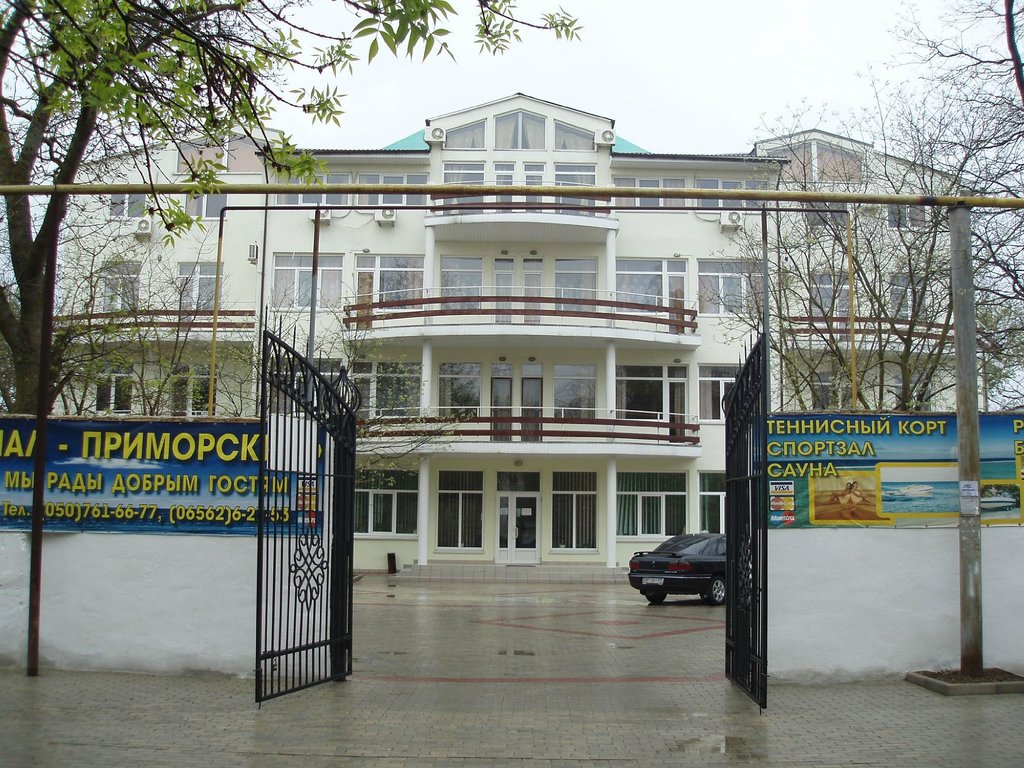 Prichal-Primorskiy Hotel
