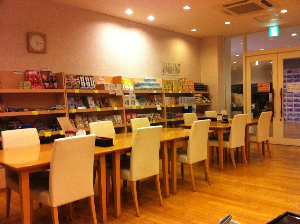 Hotel Maruei Onsen Tawarabashi