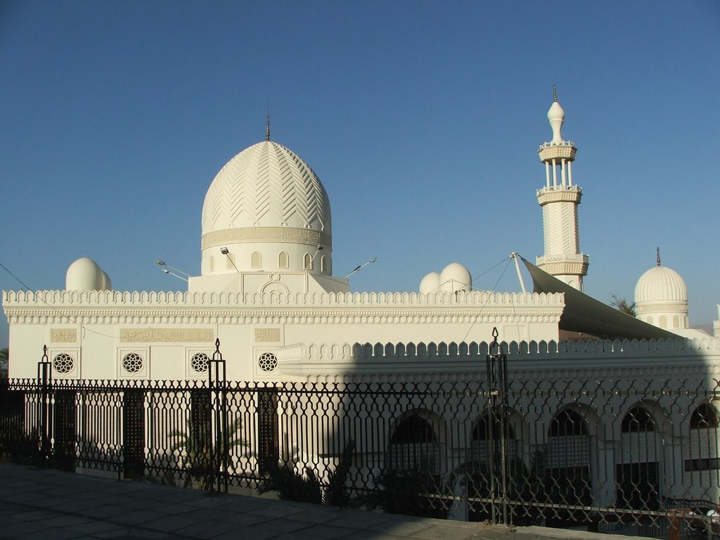Al-Amer Hotel