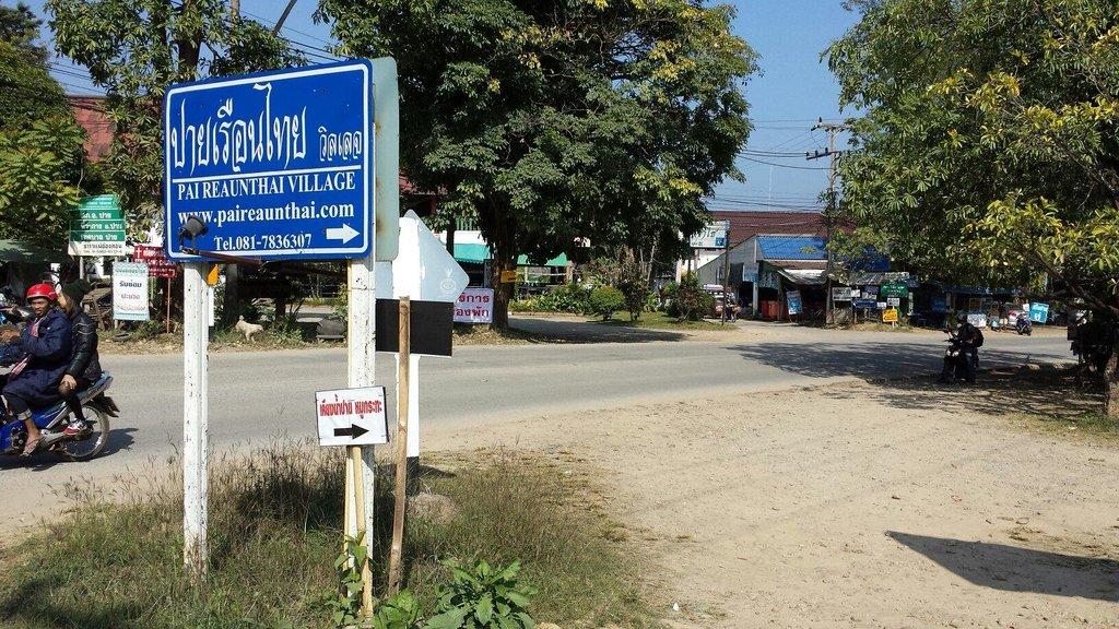 Pai Reaunthai Village