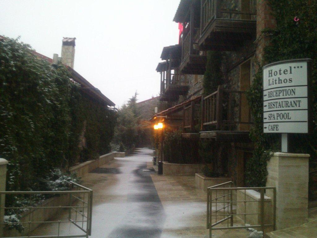 Hotel Spa Lithos