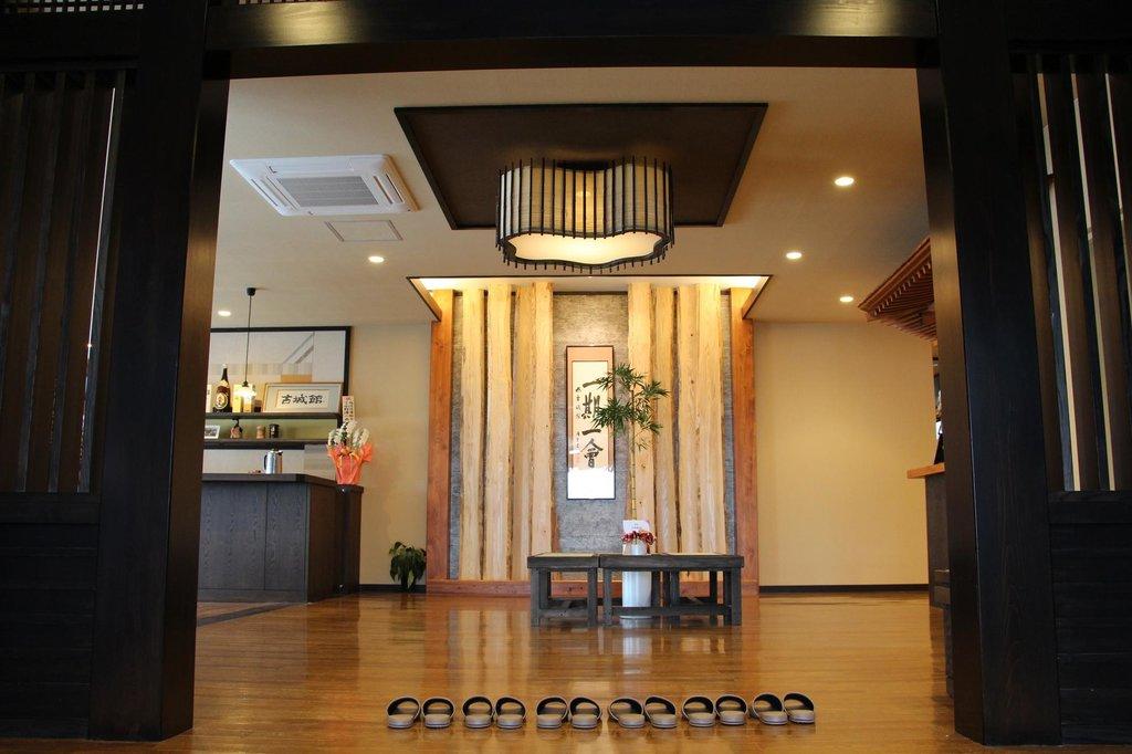 Maruyama Onsen Hotel Kojyokan