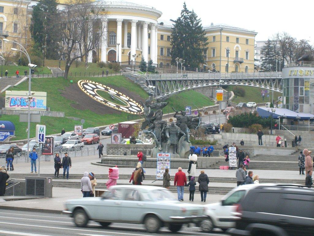 Kiev Centre Opera Apartments