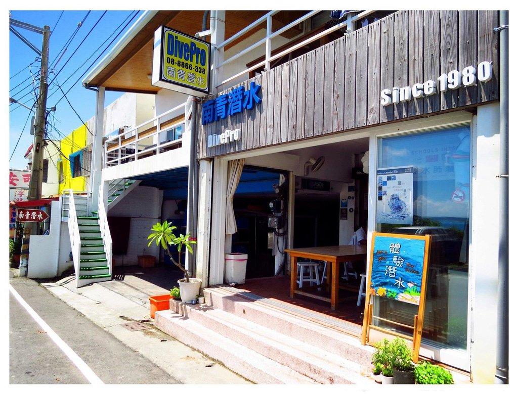DivePro Dive Resort