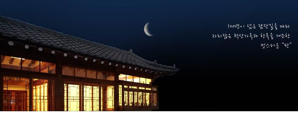 Pann Guest House