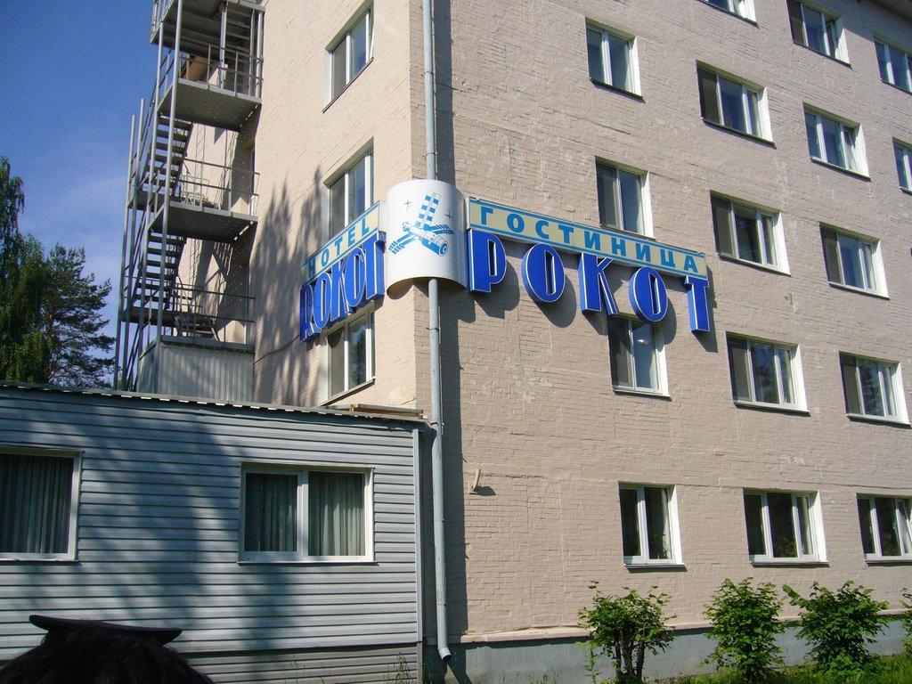Rokot Hotel