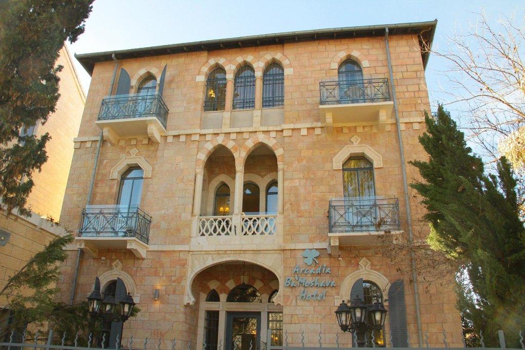 Arcadia Ba'Moshava Jerusalem