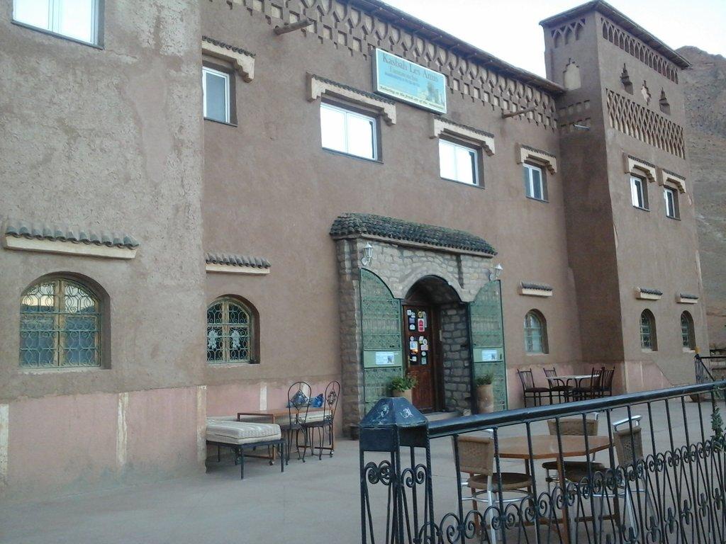 Auberge Restaurant Les Amis