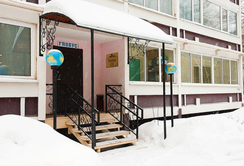 Globus Mini Hotel