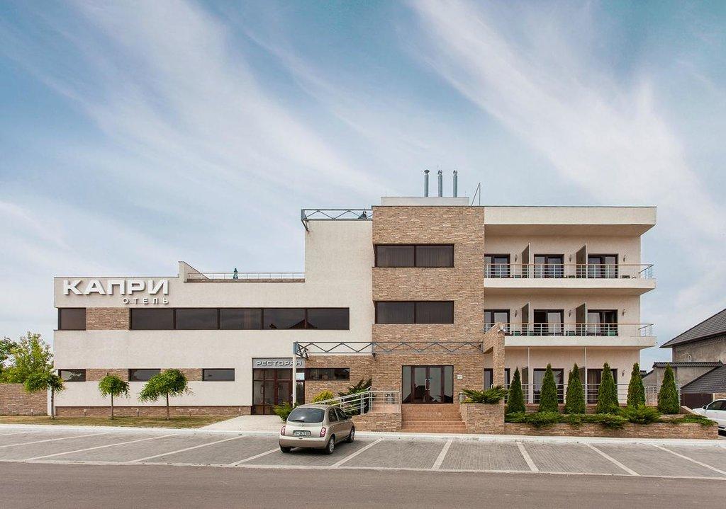 カプリ ホテル